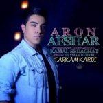 موزیک ترکم کردی از آرون افشار