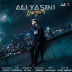 موزیک برگرد پا رو دل دیوونه خستم نذار از علی یاسینی