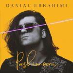 موزیک پشیمونی از دانیال ابراهیمی
