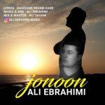 موزیک جنون از علی ابراهیمی