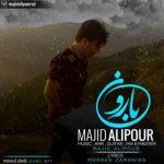 موزیک بارون از مجید علیپور