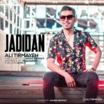 موزیک جدیدا از علی تیرمایه