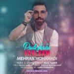 موزیک پادشاه قلبم از مهران محمدی