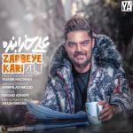 موزیک ضربه کاری از علی خدابنده