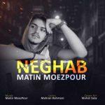 موزیک ساده بودم و همیشه چوب سادگیمو خوردم از متین معزپور