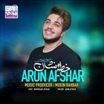 موزیک ای بهونه ی زندگی بی تو من بی قرارم ( ریمیکس ) از  آرون افشار
