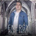 موزیک انرژی از مجید رفیعی