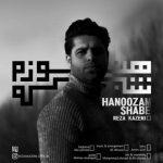 موزیک هنوزم شبه از رضا کاظمی