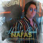موزیک نفس از حسین احمدی