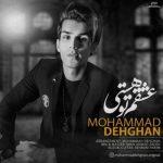 موزیک عشقم تو هستی از محمد دهقان