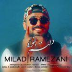 موزیک دلتم بخواد از میلاد رمضانی