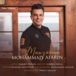 موزیک منظومه از محمد آفرین